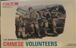 DML 1/35 Chinese Volunteers Korean War
