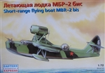 Eastern Express 1/72 Short-range flying boat MBR-2 bis