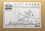 FINE MOLDS 1/35 Type 95 Light Tank Ha-Go Imperial Japanese Naval Landing Force + EXTRAS
