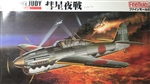 FINE MOLDS 1/48 Imperial Japanese Night Fighter Kugisho D4Y2-S Judy