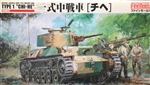 FINE MOLDS 1/35 Type 1 Chi-He Imperial Japanese Army Type 1 Medium Tank