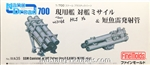 FINE MOLDS 1/700 SSM Canister & SVT Tubes (for US Navy, JMSDF, etc.)
