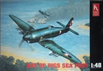 Hobby Craft 1/48 Bay Of Pigs Sea Fury