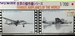 SKYWAVE 1/700 FAMOUS AIRCRAFT OF THE WORLD NELL & EMILY
