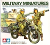 Tamiya 1/35 35245 JGSDF Motorcycle Recon. Set