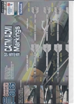 TWOBOBS 1/48 AIM-9 AIM-120 CATTM/ACMI MARKINGS