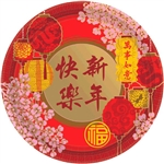 Chinese New Year Blessing 10 1/2 Inch Plates