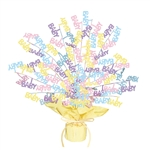 BABY SHOWER GLEAM'N BURST CENTERPIECE