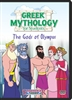 Greek Mythology For Students: The Gods Of Olympus