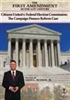 First Amendment in the 21st Century - Citizens United v. Federal Election Commission: The Campaign Finance Reform Case DVD