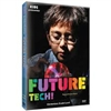 Kids @ Discovery Physical: Future Tech! DVD