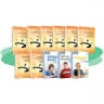 Elementary Bully Prevention 11 Pack
