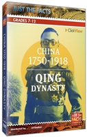 Just the Facts: Qing Dynasty DVD
