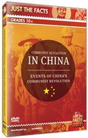 Just the Facts: Events of Chinas Communist Revolution (#GH5166) DVD