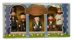 Mitzvah Kinder Totty Mentchees
