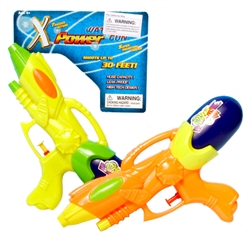 Power Water Gun