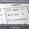 Foundations: Greek Word Study - Verbs & Morphology, Part 1/4