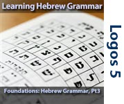 Foundations: Hebrew Grammar, Part 3/8