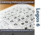 Foundations: Hebrew Grammar, Part 7/8