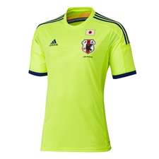 Adidas Japan Away 2014 Replica Soccer Jersey (Electricity/Japan Blue/Pop)