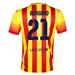 Nike FC Barcelona 'ADRIANO 21' '13-'14 Away Soccer Jersey (University Red/Vibrant Yellow)