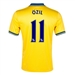 Nike Arsenal 'OZIL 11' Away 2013-2014 Replica Soccer Jersey (Midwest Gold)