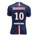 Nike Paris St. Germain 'IBRAHIMOVIC 10' Home '14-'15 Soccer Jersey