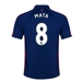 Nike Manchester United 'MATA 8' Third '14-'15 Replica Soccer Jersey (Old Royal/Loyal Blue/Crimson)