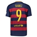 Nike FC Barcelona 'SUAREZ 9' 2015-'16 Home Soccer Jersey (Loyal Blue/Storm Red/University Gold)