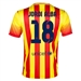 Nike FC Barcelona 'Away 18' Home '13-'14 Youth Replica Soccer Jersey (University Red/Vibrant Yellow)