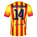 Nike FC Barcelona 'MASCHERANO 14' Away '13-'14 Youth Replica Soccer Jersey (University Red/Vibrant Yellow)