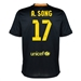 Nike FC Barcelona 'A. SONG 17' Third '13-'14 Youth Replica Soccer Jersey (Black/Vibrant Yellow/University Red/Vibrant Yellow)
