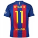 Nike FC Barcelona Home 'NEYMAR 11' '16-'17 Youth Soccer Jersey (Sport Royal/Gym Red/University Gold)