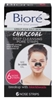 Biore Deep Cleansing Pore Strips 6 Count Charcoal (10279)<br><br><br>Case Pack Info: 12 Units