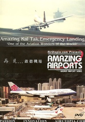 Kai Tak Hong Kong Airport Emergency Landing DVD
