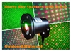 LASER LIGHT PROJECTOR (LED)