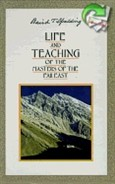LIFE AND TEACHINGS OF THE MASTERS OF THE FAR EAST  6 VOL SET