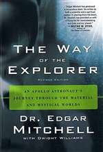 Way of the Explorer