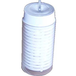 Aromatherapy Beads- Aroma Canister (Vanilla)