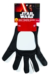 Adult Stormtrooper Gloves
