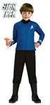 Kids Star Trek Movie Spock Costume