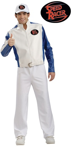 Deluxe Adult Speed Racer Costume