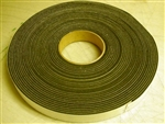 "75122  GASKET,1"" X 1/8"" X 50' ROLL, BLACK"