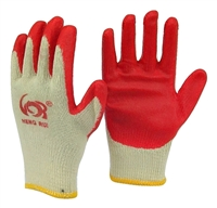 40 pairs Heng Rui RED LATEX PALM COATED STRING KNIT WORK GLOVE