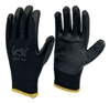 40 pairs Heng Rui Black LATEX PALM COATED STRING KNIT WORK GLOVE