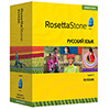 Rosetta Stone Version 3 Homeschool Edition Russian