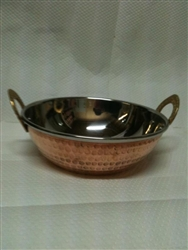 Copper & Steel Kadai -12 Oz.(OUT OF STOCK)