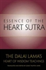 Essence of the Heart Sutra by His Holiness The Dalai Lama