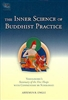 The Inner Science of Buddhist Practice: Vasubhandu's Summary of the Five Heaps with Commentary by Sthiramati by Artemus B. Engle