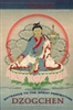 Entrance to the Great Perfection: A Guide to the Dzogchen Preliminary Practices by Cortland Dahl